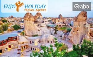 Екскурзия до Анкара, Юргюп, Кападокия, Коня, Ескишехир, Истанбул! 5 Нощувки със Закуски и Вечери, Плюс Транспорт