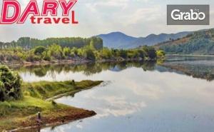 През Октомври до Северна Гърция! Екскурзия до Драма, Алистрати, Серес и Езерото Керкини - Нощувка със Закуска и Транспорт