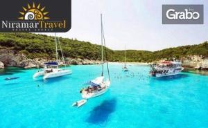 Почивка на остров Корфу! 5 нощувки със закуски и вечери в хотел OlympionVillage 3+*, плюс транспорт