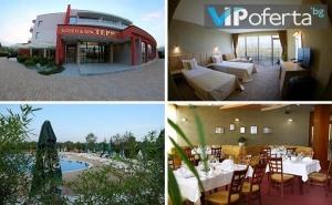 Еднодневен Делничен Пакет със Закуска и Вечеря, Ползване на Минерален Басейн и Спа в Спа Хотел Терма