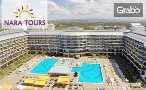 Петзвезден Релакс в Алания! 9 Нощувки на База Ultra All Inclusive в Хотел Senza The Inn Resort*****