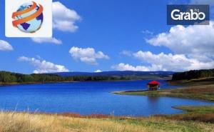 Еднодневна Екскурзия до Трън, Ждрелото на Река Ерма и Власинското Езеро в Сърбия