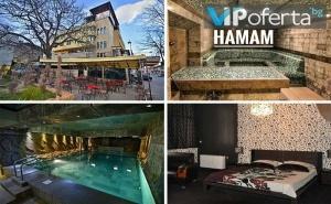 Делничен и Уикенд Пакет със Закуска, Вечеря и Ползване на Спа в Хотел България, Велинград