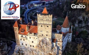 Екскурзия до Букурещ и Синая през Ноември! Нощувка със Закуска, Плюс Транспорт