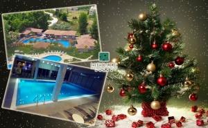 Коледа в Спа Вили Медите 5*, <em>Сандански</em>. 3 или 4 Нощувки в Самостоятелна Вила за 2-Ма, 4-Ма или 6-Ма със Закуски, Вечери + Спа и Басейн с Минерална Вода в Спа