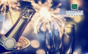 Нова Година в Спа Вили Медите 5*, <em>Сандански</em>. 3 или 4 Нощувки в Самостоятелна Вила за 2-Ма, 4-Ма или 6-Ма със Закуски, Вечери, Празничен Куверт + Спа и Басейн с Минерална Вода  ...