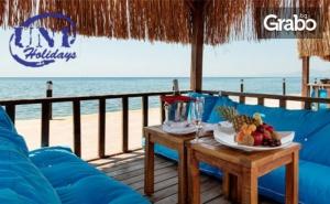 През Октомври в Кушадасъ! 5 Нощувки на База Ultra All Inclusive в Le Bleu Hotel & Spa