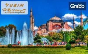 Посети <em>Анкара</em>, Кападокия и Истанбул! 4 Нощувки със Закуски и 3 Вечери, Плюс Транспорт и Посещение на Одрин