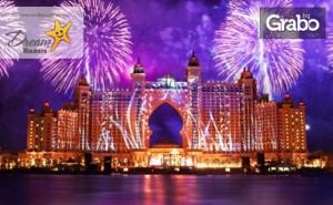 Нова Година в <em>Дубай</em>! 6 Нощувки със Закуски и Възможност за Празнична Вечеря, Плюс Самолетен Транспорт