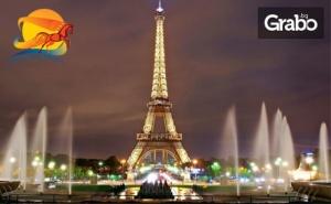 Посети през Ноември или Декември Париж! 4 Нощувки със Закуски, Плюс Туристическа Обиколка и Самолетен Транспорт