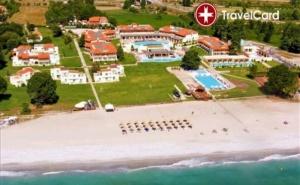5* Септември в Хотел Dion Palace Resort and Spa, Олимпийска Ривиера