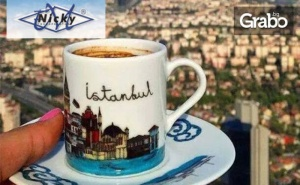 Есенна Екскурзия до <em>Истанбул</em>! 2 Нощувки със Закуски в Хотел 3*, Плюс Транспорт и Посещение на Одрин