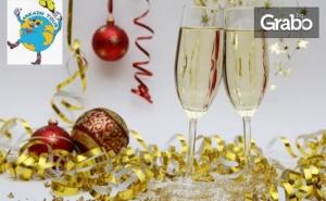 За Нова Година в Сърбия! 2 Нощувки със Закуски в Хотел Kasina*** в Белград