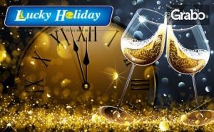 Нг в Гелиболу, Край Чанаккале! 3 Нощувки в Хотел Hampton By Hilton Canakkale, със Закуски и Вечери, Една от Които Празнична