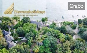 Нова Година на Остров Занзибар! 7 Нощувки със Закуски, Плюс Самолетен Транспорт