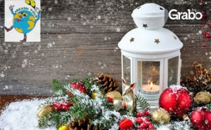 Нова Година в Кавала! 3 Нощувки със Закуски, Плюс Празнична Вечеря с Музика на Живо
