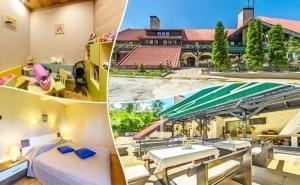 Нощувка на човек със Закуска и Вечеря* + Релакс Пакет в Хотел Бреза*** <em>Боровец</em>