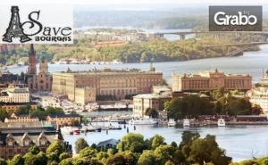 Посети Стокхолм и Хелзинки през Октомври! 3 Нощувки с 1 Закуска, Плюс Самолетен Транспорт от <em>Ниш</em>