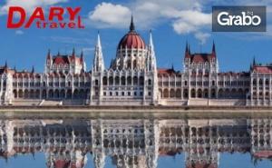 Предколедни Емоции в Будапеща, <em>Виена</em> и Братислава! 2 Нощувки със Закуски, Плюс Транспорт