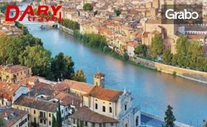 Есенна Екскурзия до Верона и Милано! 3 Нощувки със Закуски, Плюс Самолетен Транспорт и Възможност за <em>Венеция</em>