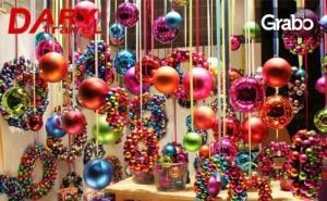 В <em>Милано</em> Преди Коледа! 3 Нощувки със Закуски, Плюс Самолетен Билет и Възможност за Посещение на Езерата Лугано, Комо и Гарда
