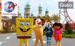 В <em>Истанбул</em> през Ноември! 2 Нощувки със Закуски, Транспорт и Посещение на Музея на Шоколада, Vialand, Forum Istanbul и Лозенград