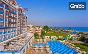 Last Minute Почивка Край Анталия! 7 Нощувки на База All Inclusive в Хотел Azur Resort & Spa*****, Плюс Самолетен Транспорт от <em>Варна</em>