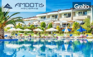 Лукс за Двама на <em>Халкидики</em>! 4 Нощувки със Закуски и Вечери в Xenios Anastasia Resort & Spa***** - на 30М от Плажа