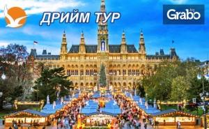 Предколедно Настроение в Будапеща! 2 Нощувки със Закуски, Плюс Транспорт и Възможност за Посещение на <em>Виена</em>