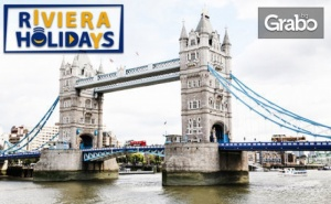 Есенна Екскурзия до Лондон! 3 Нощувки, Самолетен Транспорт и Възможност за Посещение на Графства Кент, Лийдс и Рочестър