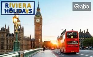 Предколедна Екскурзия до Лондон! 3 Нощувки, Самолетен Транспорт и Възможност за Посещение на Графства Кент, Лийдс и Рочестър