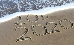 Нова Година в <em>Лозенец</em>! Тридневен Наем на Хотел с Ресторант за до 21 Човека. Платете Сега 250 лв. и Доплатете 1850 лв. в Хотел Хера