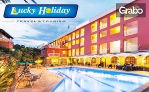 Last Minute почивка на остров <em>Корфу</em>! 7 нощувки със закуски и вечери в Хотел Oasis***, плюс транспорт