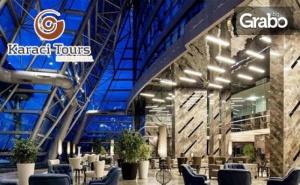 Посрещни Нова година в Истанбул! 3 нощувки със закуски и празнична вечеря в Pullman Istanbul Hotel & Convention Center*****