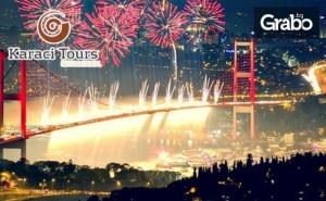 Нова Година в Истанбул! 3 Нощувки със Закуски и Празнична Вечеря в Tulip Istanbul Bayrampasa*****