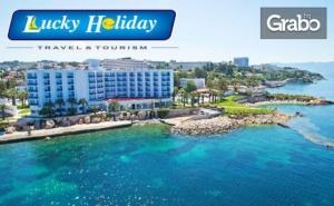 Октомврийски лукс в Кушадасъ! 7 нощувки на база Ultra All Inclusive в Хотел Le Bleu Hotel & Spa*****