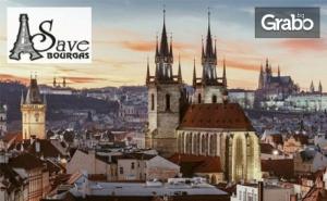 Предколедно Настроение в Будапеща, <em>Виена</em>, Братислава, Прага и Берлин! 6 Нощувки със Закуски, Плюс Транспорт