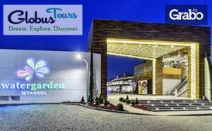 Докоснете се до Непознатия <em>Истанбул</em>! 3 Нощувки със Закуски, Плюс Транспорт и Посещение на Одрин