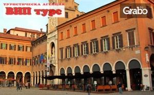 Посети Модена, Болоня, Бергамо и Бреша! Екскурзия с 3 Нощувки със Закуски, Плюс Самолетен Транспорт от <em>Варна</em>