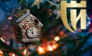 Нова Година във <em>Велико Търново</em>! Нощувка на човек със Закуска в Парк Хотел Ивайло