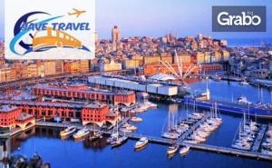 Last Minute Екскурзия до Италия, Франция и Испания! 6 Нощувки със Закуски и 2 Вечери, Плюс Самолетен и Автобусен Транспорт