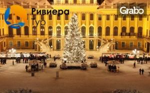 Усети Предколедния Дух на Будапеща и Виена! 2 Нощувки със Закуски, Плюс Транспорт