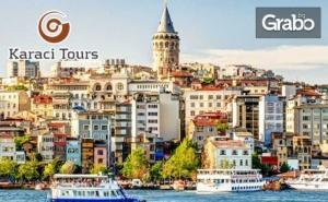 Посети <em>Истанбул</em>! 2 Нощувки със Закуски, Панорамна Обиколка и Посещение на Желязната Църква св. Стефан, Плюс Транпорт