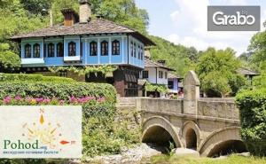 Еднодневна Екскурзия до Габрово, Етъра и Соколски Манастир на 12 Октомври
