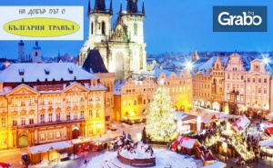 Предколедна Екскурзия до Будапеща и Прага! 3 Нощувки със Закуски, Плюс Транспорт