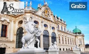 Нова Година във Виена! 3 Нощувки със Закуски и 2 Вечери, Плюс Самолетен и Автобусен Транспорт и Посещение на Будапеща