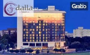 За Нова Година в <em>Истанбул</em>! 3 Нощувки със Закуски и Празнична Вечеря в Хотел 5* - със или без Включен Транспорт