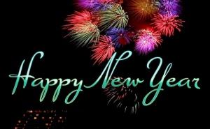 Нова Година в Хотел <em>Тетевен</em>! 3 Нощувки на човек,  3 Закуски + 2 Вечери, Едната Празнична