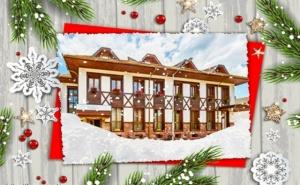 Коледа в Хотел <em>Тетевен</em> 2019! 2 Нощувки на човек, 2 Закуски + 2 Празнични Вечери в Хотел <em>Тетевен</em>