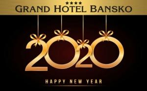 Ранни Запитвания за Нова Година в Гранд Хотел Банско! 3 или 4 Нощувки на човек със Закуски и Вечери, Едната Празнична и Спа Пакет